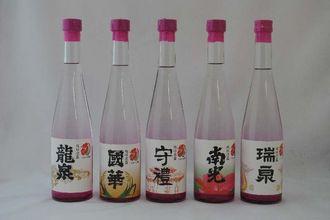 ハイビスカス酵母で醸造した5メーカーの泡盛。19日に同時発売された。