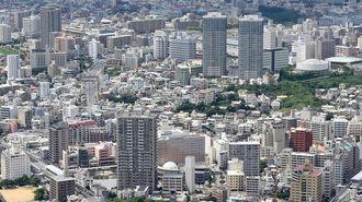 地価上昇が続く那覇市(資料写真)