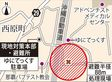 西原町幸地であす24日不発弾処理 沖縄自動車道が通行止め
