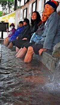 足湯でぽかぽか きょう立春