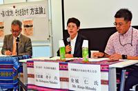 「外国人は人材」沖縄県が多文化共生でシンポ