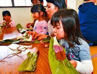 厄払いや健康を祈願する沖縄の風習 おいしい「ムーチー」を食べながら