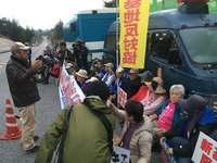 辺野古新基地阻止へ 市民400人が座り込み 名護・シュワブゲート前