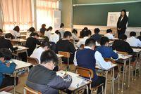沖縄屈指の進学校 県立の中高一貫、志願倍率7.81倍 定員80人に志願者数625人