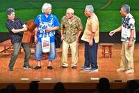 笑いと風刺で沖縄に戦後たどる 演劇集団創造「タンメーたちの春」