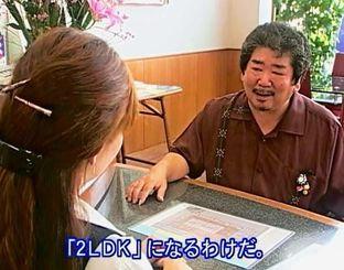 徳原清文さん(右)によるしまくとぅばの掛け合いがユーモラスな上間不動産のCM(同社提供)
