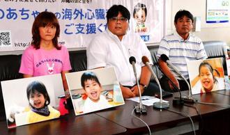翁長希羽ちゃんの帰国と「ひまりちゃんを救う会」への寄付を報告した「のあちゃんを救う会」の平良誠共同代表(中央)=15日、県庁