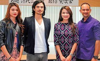 ドラマに出演する県出身の尚玄さん(右から3人目)とマレーシアの共演者ら=27日、沖縄産業支援センター