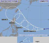 非常に強い台風22号、16日頃に台湾付近へ