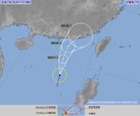 台風2号が南シナ海で発生