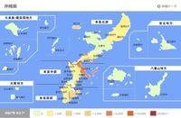 台風22号:沖縄県内で計4230戸停電