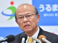 沖縄県民投票:うるま市長、不参加を正式表明 4択要求も「県の対応見込めない」