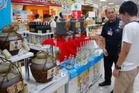 9月4日「クースの日」に合わせて イオンが古酒販売