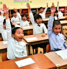 担任の先生の声掛けに手を挙げて答える児童=8日午前、豊見城市・上田小学校(金城健太撮影)