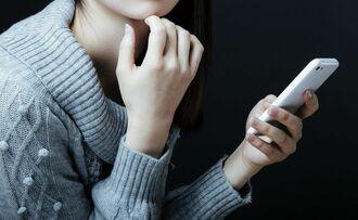 (イメージ写真)フリー写真素材ぱくたそ(www.pakutaso.com)