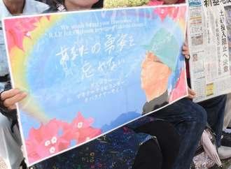 集会で掲げられた翁長雄志前知事のイラスト=1日午前、名護市辺野古の米軍キャンプ・シュワブゲート前