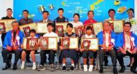 離島フェア:伊良部トーガニまつりに奨励賞 島おこし表彰