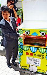 集積量を遠隔監視できるごみ箱の仕組みを説明するKDDIビジネスIoT企画部の原田圭悟部長=那覇市