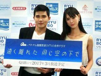 主演の宮城夏鈴さん(右)とクァン・スゥさん