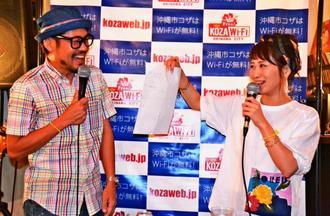 「コザの裏側」の番組開始3周年記念パーティーを盛り上げる糸数美樹さん(右)と宮島真一さん=2日、沖縄市中央
