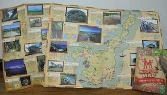 市民が選んだ石垣島の新名所を掲載した「島人ぬ宝さがしMAP」