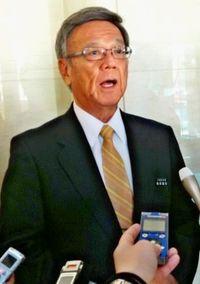 沖縄振興予算1割減 政府、3100億円で調整