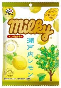 商品ニュース:レモン味のミルキー「瀬戸内レモンミルキー袋」