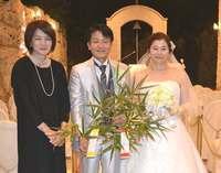 七夕の短冊、2つの願い「結婚の記念写真を」 書いたのは夫婦でした 沖縄で夢かなう