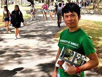 自ら手本に「国際人」沖縄貢献誓う 理科教師の増田さん、ハワイ大学院入学