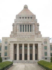 議員収入は4383万円 衆院3区補欠選挙
