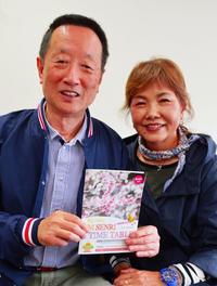 沖縄大好き!大阪の右見さん夫妻 豊中のラジオ「FM千里」で発信中