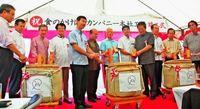 ハラール食工場、うるま市に竣工 輸出を目指す