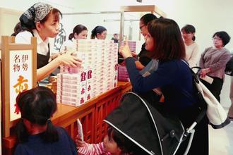 「三重と名古屋のうまいもの市」で、赤福を求め長い列ができた=5日、那覇市・デパートリウボウ