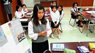 気になった新聞記事について意見発表する伊平屋小学校の児童=18日、那覇市の琉球新報社