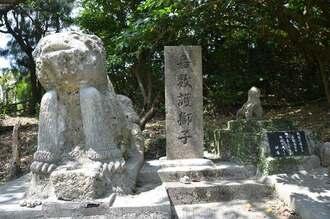 嘉数の村獅子。右が2代目、左が3代目=6日、宜野湾市の嘉数高台公園内