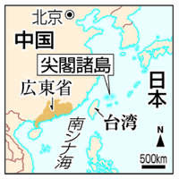 中国が尖閣急襲想定し部隊育成 米国防総省分析
