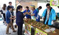アグー200食を無料で配布! 「いい肉の日」キャンペーン