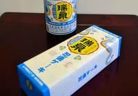 「泡盛ケーキ」限定発売 特徴は瑞泉43度の香り