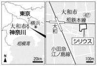 [ルポ潮流]/神奈川県大和市/固定観念破る複合施設/図書館で筋トレ 会話OK