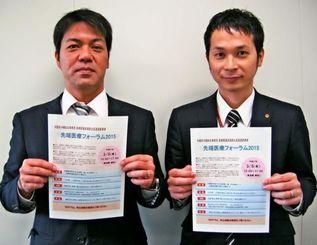 総事局の田畑弘樹係長(左)とおきぎん経済研の喜瀬真人研究員