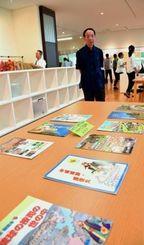 村の小中学校で教えている「ごさまる科」の教科書なども展示している=5月30日、中城村安里の「護佐丸歴史資料図書館」