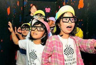 3D眼鏡をかけて、壁や床の模様が浮き出る中を歩き、不思議な雰囲気に目を見張る子どもたち=20日、豊見城市・沖縄アウトレットモールあしびなー(長崎健一撮影)
