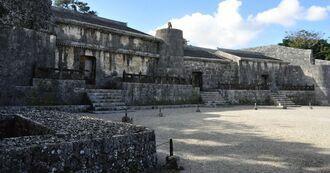 琉球王国時代の建築文化を象徴する陵墓「玉陵」=11月26日、那覇市首里