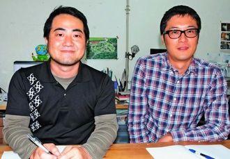 「肌で風を感じることのできる施設にしたい」と話す田場勝治さん(左)と渡辺信介さん=久米島町