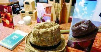 照間のビーグを使った帽子やキャンドル、アロマディフューザーなどの商品=宜野湾市・ミックスライフスタイル