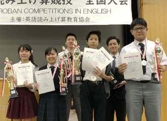部門別で日本一に輝いた末吉南詩さん(左端)、大久保果林さん(左から2人目)ら(ぐしかわ珠算教室提供)