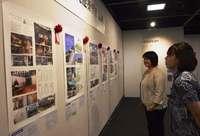 入賞作など43点展示 「沖縄建築賞」応募作品展始まる