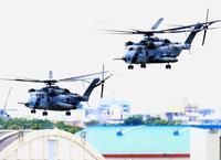 「最大限可能な限り避ける」 米軍ヘリ、きょうにも飛行再開 容認の防衛省、反発高まる沖縄
