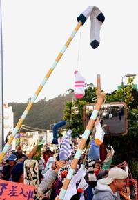 「靴下の差し入れ認めて」「パンツと一緒」 沖縄県警に100人が訴え