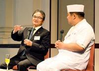 宮田亮平文化庁長官が和食対談 創生本部1周年、京都